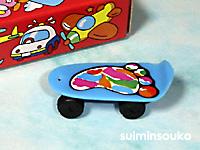●おもちゃスケボー青