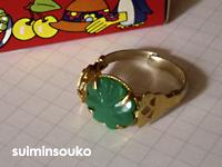 指輪01_緑