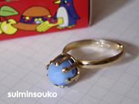 指輪01_水色