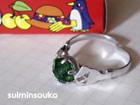 指輪_クリア緑