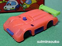 おもちゃ_車01_オレンジ&緑