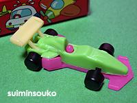 車02_緑&黄