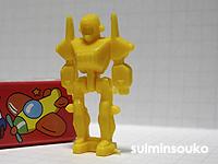 ロボット_黄