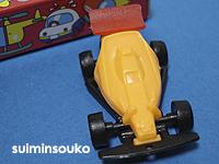 おもちゃ_車04_オレンジ