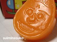 ▲不吉虫めがね_オレンジ02
