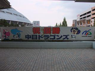 2010_1023(1).jpg