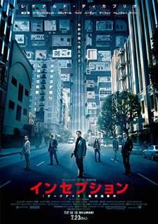 poster-ver3_large_R.jpg