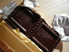 Nestlé-Cailler 《éclats de cacao》 開けてみた