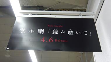 3_6.jpg
