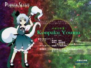 201102-28-42-e0088742_7401138.jpg
