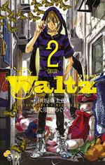 Waltz02.jpg