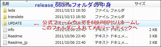 me660-01.jpg