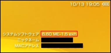 snap031.jpg