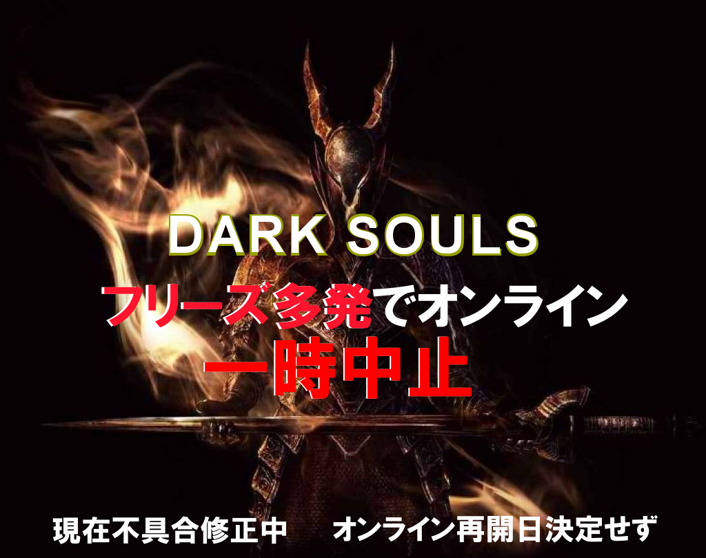 1296738367-dark_souls_10_preview.jpg
