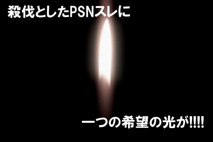 2011年04月02日(Sat)17時25分49秒2