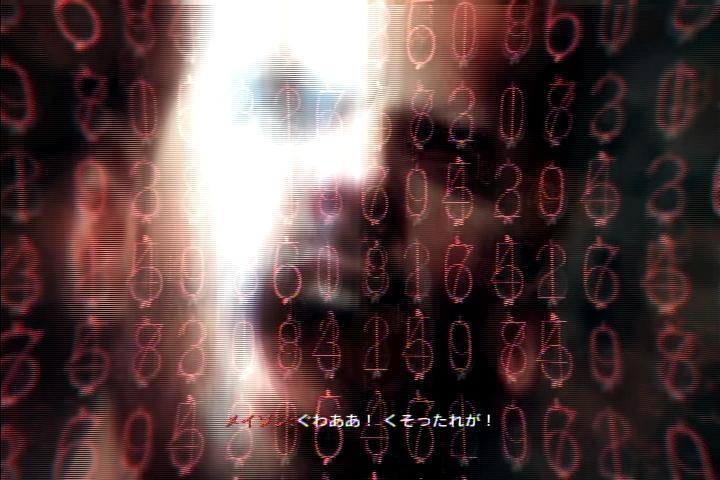 2011年04月02日(Sat)17時29分16秒