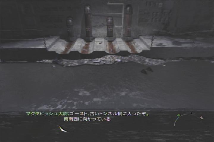 2011年05月21日(Sat)21時43分44秒
