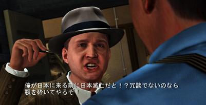 LA_Noire_7.jpg