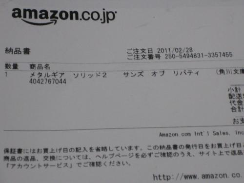 syukusyougonogazou113.jpg