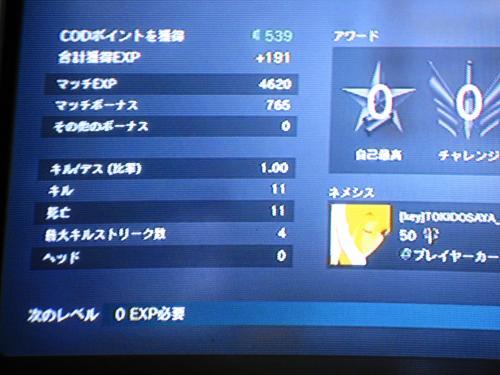 syukusyougonogazou116.jpg