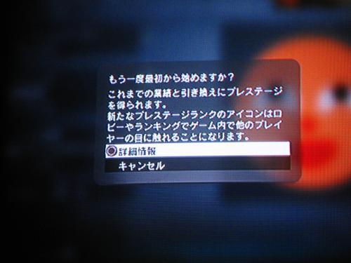 syukusyougonogazou119.jpg