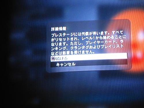 syukusyougonogazou121.jpg