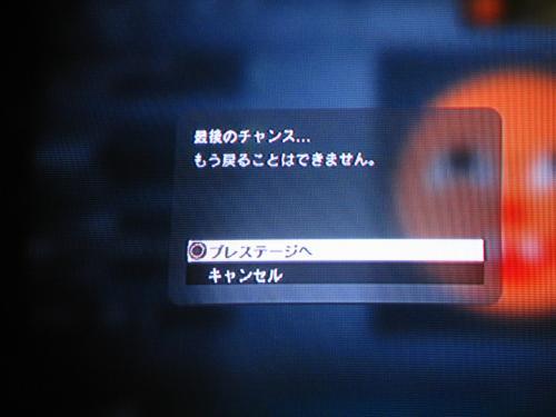 syukusyougonogazou122.jpg