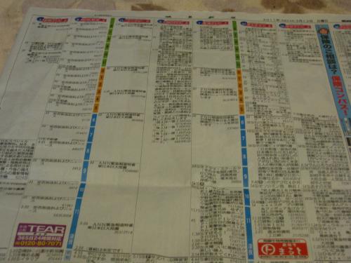 syukusyougonogazou127.jpg