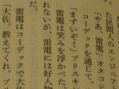syukusyougonogazou179.jpg