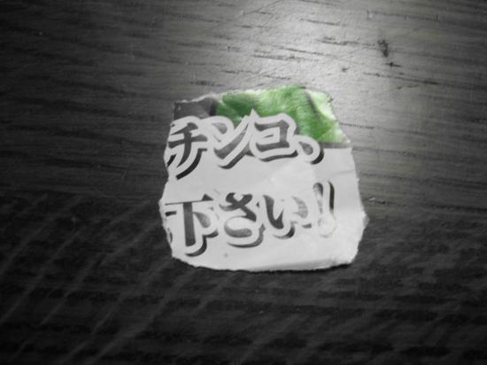 syukusyougonogazou18.jpg