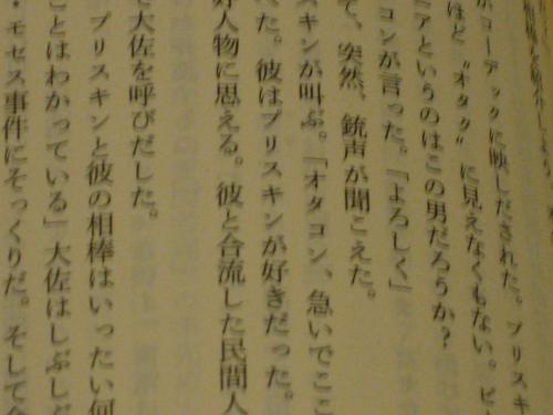syukusyougonogazou180.jpg