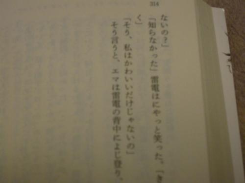 syukusyougonogazou181.jpg