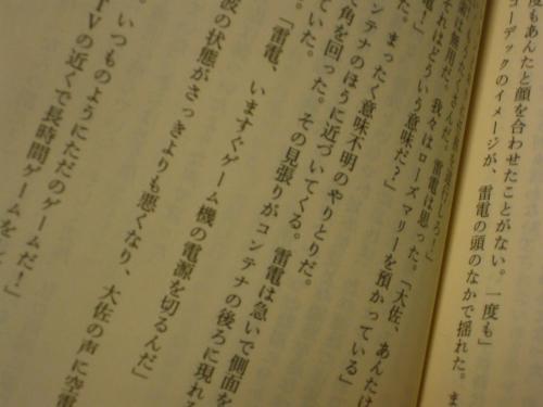 syukusyougonogazou182.jpg