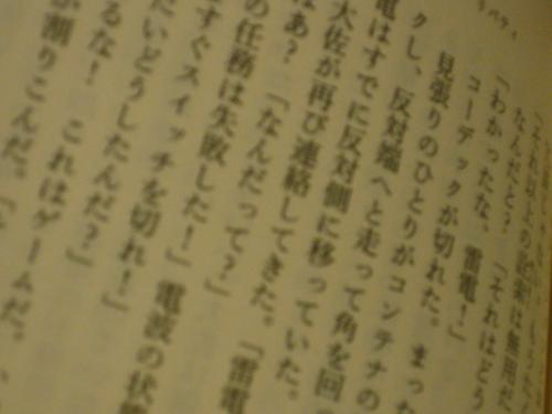 syukusyougonogazou183_20110326222136.jpg