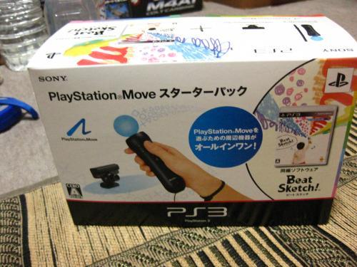 syukusyougonogazou1_20110101213546.jpg