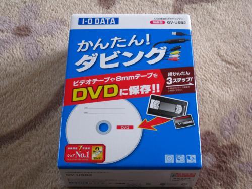 syukusyougonogazou212.jpg