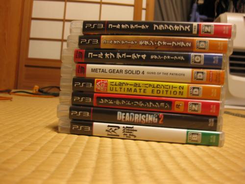 syukusyougonogazou258.jpg