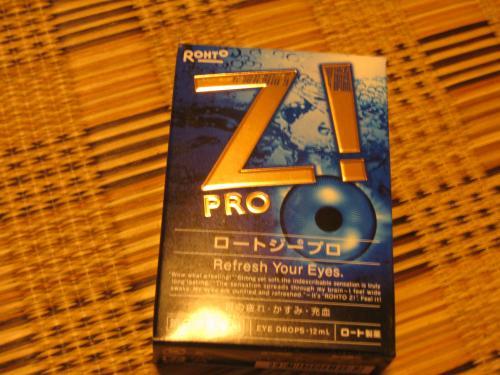 syukusyougonogazou291.jpg
