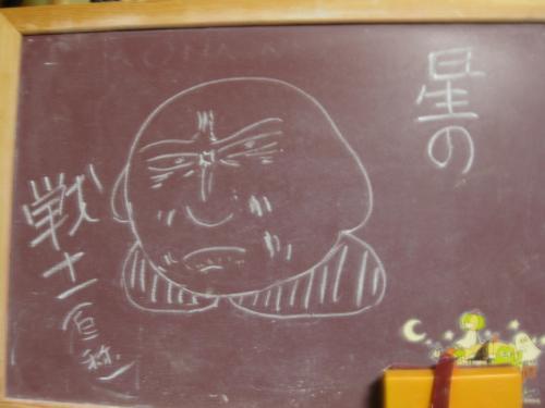 syukusyougonogazou294.jpg
