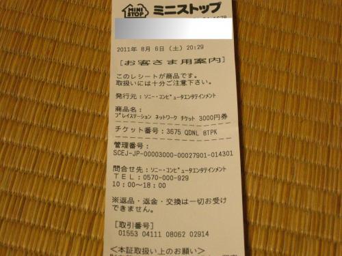 syukusyougonogazou317.jpg