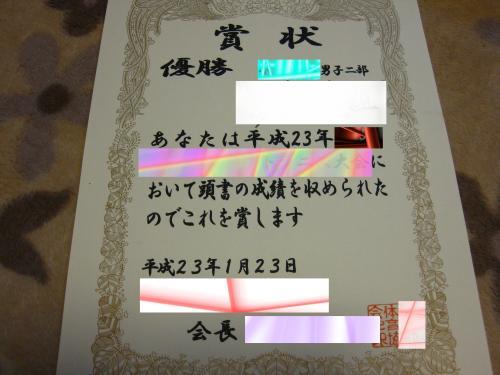 syukusyougonogazou33.jpg