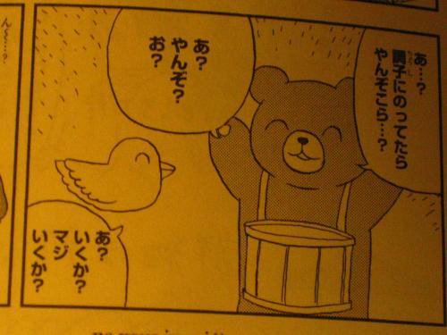 syukusyougonogazou335.jpg