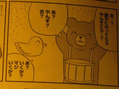 syukusyougonogazou335_20110819231303.jpg