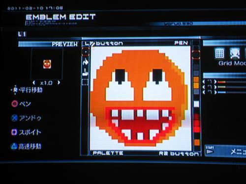 syukusyougonogazou38_20110227223658.jpg