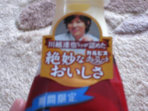 syukusyougonogazou70.jpg