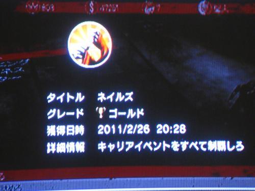 syukusyougonogazou76.jpg