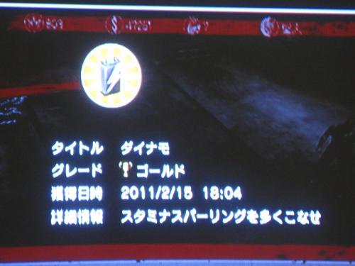 syukusyougonogazou88.jpg