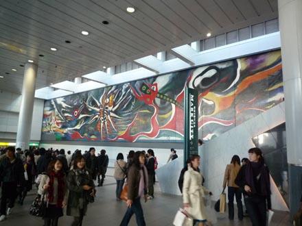 岡本太郎の壁画①