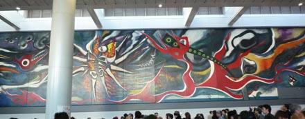 岡本太郎の壁画②