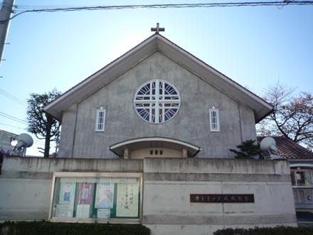 カトリック成城教会正面